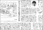 19092908Ayako180.jpg