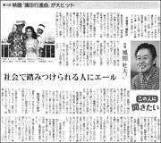 19092911Kazama180.jpg
