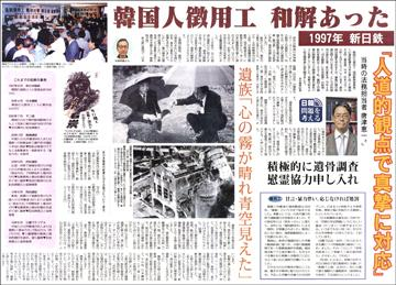 19092918Korea360.jpg