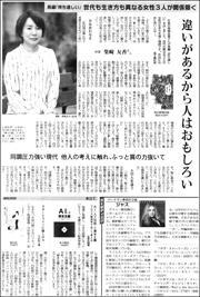 19092929Shibasaki180.jpg