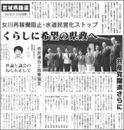 19101311Miyagi180.jpg
