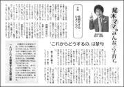 19102008Ogimama180.jpg