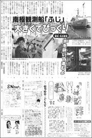 19102010Fuji180.jpg