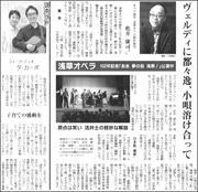19102731Asakusa180.jpg