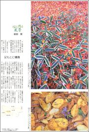 19111034Hachioji.jpg