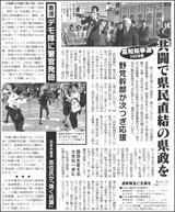 19111702Kouchi160.jpg