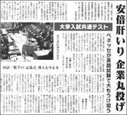 19111711Shiokawa180.jpg