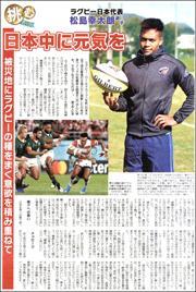 19111716Matsushima180.jpg