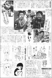 19111717Yamanashi180.jpg