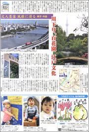 19120821Mukoujima180.jpg