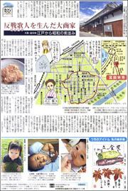 19121521Tondabayashi180.jpg