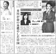 19122231Takako180.jpg