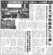 19122232Shimonoseki180.jpg