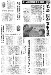 19122235Mageshima180.jpg