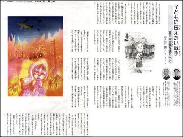19081818Katsumoto360.jpg