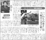 20070511Sawachi180.jpg