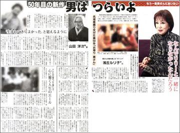 20010504Ruriko360.jpg