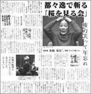 20010518Kikuya180.jpg