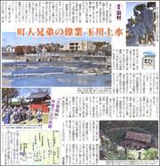 20010519Hamura180.jpg