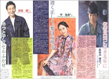 20010522Hiroki360.jpg
