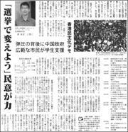 20010531HongKong180.jpg