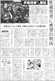 20010540Shiori180.jpg