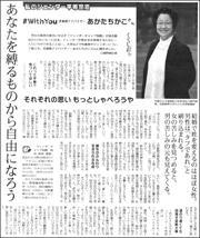 20011909Akata180.jpg