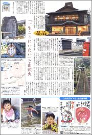20011921Hinagu180.jpg