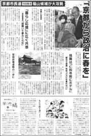 20011933Kyoto180.jpg
