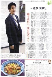 20011936Kouhei180.jpg