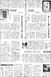 20012629reading180.jpg