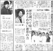20012631Furukawa180.jpg