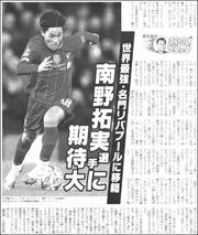 20012632Takumi180.jpg
