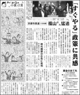 20020202Kyoto160.jpg
