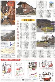 20020921Izumozaki180.jpg