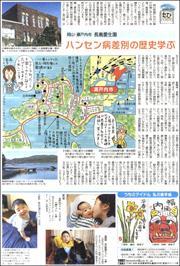 20021621Nagashima180.jpg