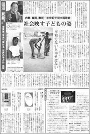 20021629Takeyoshi180.jpg