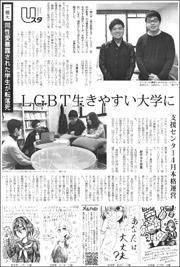 20022313Hitotsubashi180.jpg