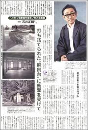 20022316Ishii180.jpg