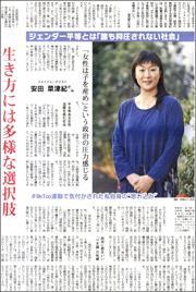 20030103Natsuki180.jpg