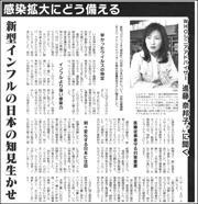 20030105Nahoko180.jpg