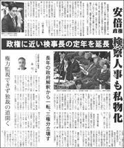 20030107prosecutor180.jpg