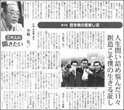 20030113Kei180.jpg