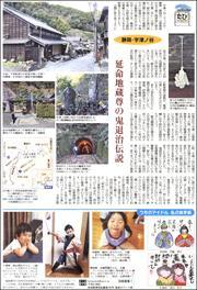 20030121Utsunoya180.jpg