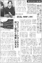 20030135Yamayuri180.jpg