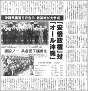 20030817Okinawa180.jpg