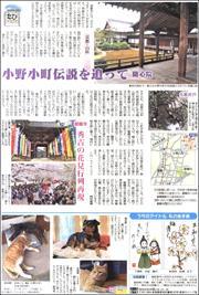 20030821Yamashina180-.jpg