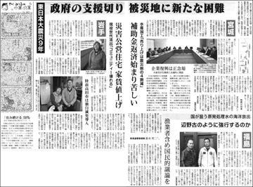 20031506Miyagi360.jpg