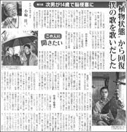 20031511Ogura180.jpg
