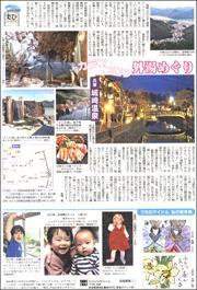 20031521Kinosaki180.jpg
